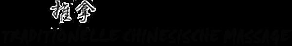 Rika Bretschneider, Heilpraktikerin. Tuina - Traditionelle Chinesische Massage